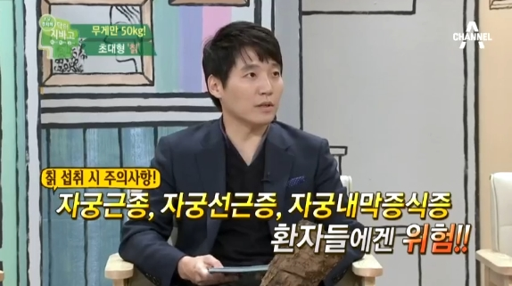 채널A 닥터지바고 '갱년기'편 출연